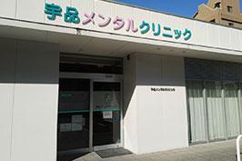 紹介写真4